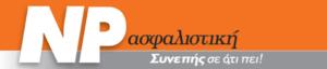 np-ασφαλιστικη-logo